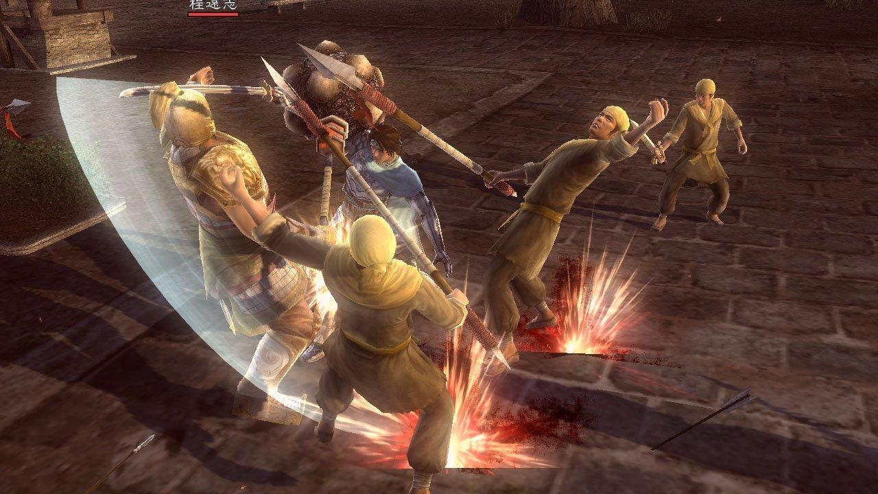 Dynasty Warriors - Strikeforce Screenshot 1